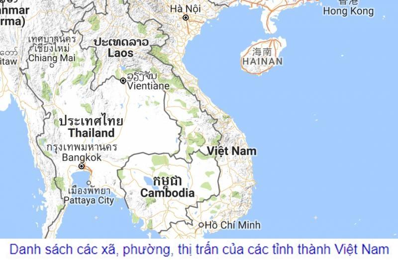 Danh sách các xã, phường, thị trấn của các tỉnh thành Việt Nam
